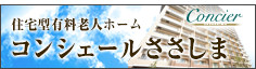 banner_3